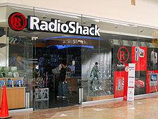 225px-Radioshackstore