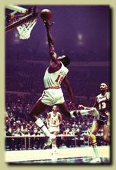 NY Knicks champs_reed70