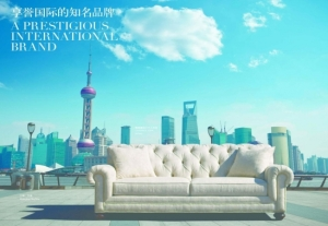 Ethan Allen in China