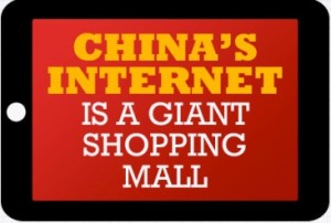 China Internet-Img