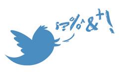 Twitter in trouble