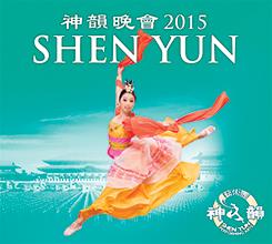 ShenYun_thumbnail